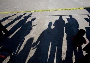 Правозахисники презентують дослідження про те, за що ненавидять в Україні