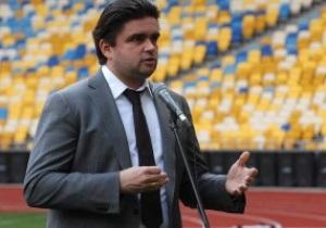 Власники квитків будуть нести відповідальність за інших відвідувачів матчів Євро-2012