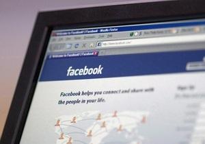 Прибуток Facebook перед IPO вперше за два роки впав на 12%