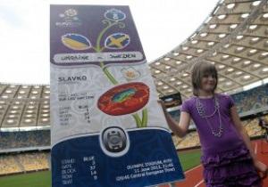 Фотогалерея: Заветный пропуск. Презентация билета на матчи Евро-2012