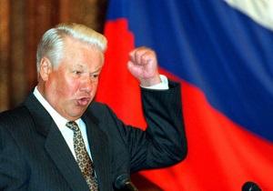 Сьогодні - п ята річниця смерті Бориса Єльцина