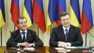 ВВС Україна: Харківські угоди. Від миру до війни