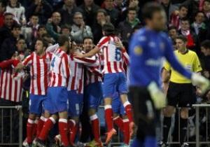 Ла Ліга: Атлетико й Атлетик перемагають суперників