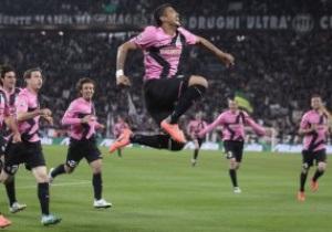 Серия А: Ювентус разгромил Рому, Милан не смог обыграть Болонью