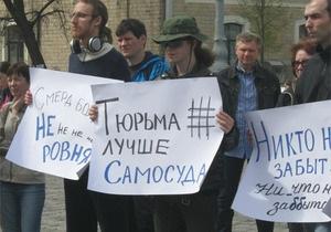 У Харкові пройшла акція за чесне розслідування ДТП за участю дочки місцевого депутата