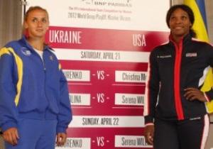 Кубок Федерації: Серена Вільямс приносить дострокову перемогу США в протистоянні з Україною