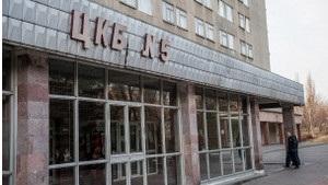 Тимошенко привезли до лікарні у Харкові