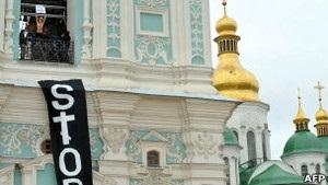 ВВС Україна: FEMEN. Фемінізм та епатаж проти патріархату