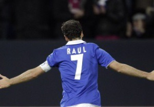 Шальке закрепит за Раулем седьмой номер