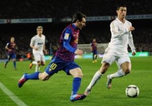 Барселона vs Реал Мадрид. Ель Класико в цифрах