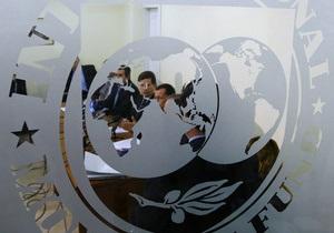 Джерело: Українська делегація вирушила на збори МВФ і СБ