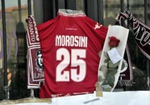 В Бергамо прошли похороны умершего от сердечного приступа итальянского футболиста