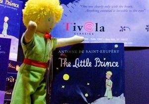 ЗМІ: В Україні зі шкільної програми зникнуть Маленький Принц і Фауст