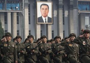 КНДР вимагає від Південної Кореї перепрошень під погрозою  священної війни