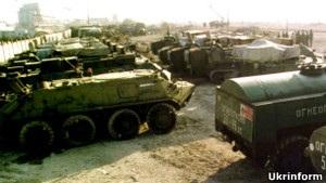ВВС Україна: Придністровські боєприпаси. Труднощі перевезення