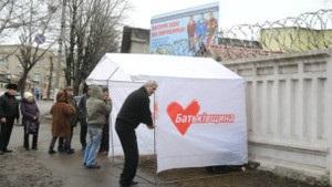 Тимошенко  не доставили  на зустріч із Яценюком