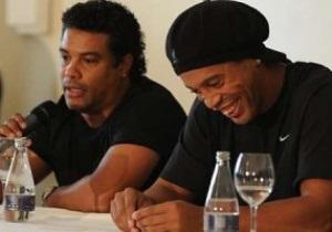 Брата и агента Роналдиньо посадили на пять с половиной лет в тюрьму