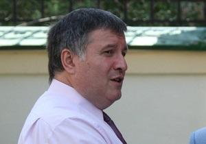 Аваков має намір подати до суду на Генпрокуратуру України