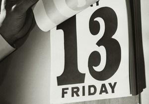 Американські психологи пояснили феномен  п ятниці, 13-го