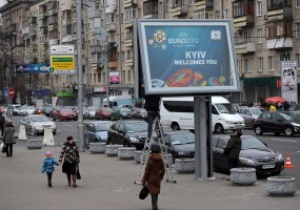 В Киеве ограничат движение автомобилей во время Евро-2012