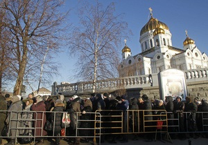 У Москві біля храму Христа Спасителя пройшла антицерковна акція