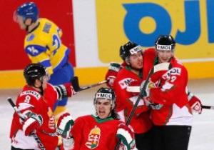 ЧМ по хоккею: Украина уступила Венгрии