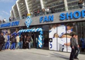 Динамо открыло магазин и музей на НСК Олимпийский