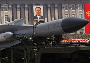 На військовому параді в Північній Кореї продемонстрували нову ракету