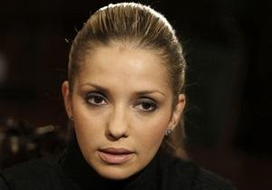 Дочка Тимошенко в Берліні закликала світову спільноту тиснути на Януковича