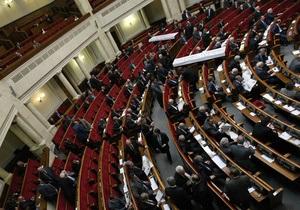 Депутати проголосували за введення домашнього арешту