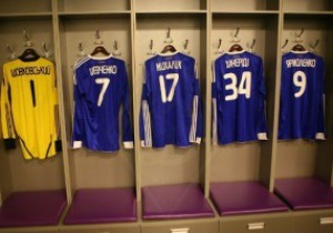 В субботу Динамо откроет свой музей и магазин на главной арене Евро-2012