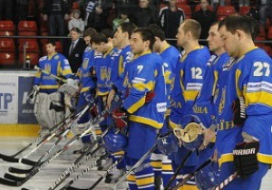 Хоккей: Определен состав сборной Украины на ЧМ-2012 в Любляне