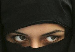У Франції після прийняття скандального закону про паранджу оштрафували 300 мусульманок