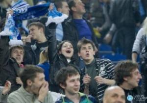 Міліція пропонує проводити матчі Дніпра без уболівальників