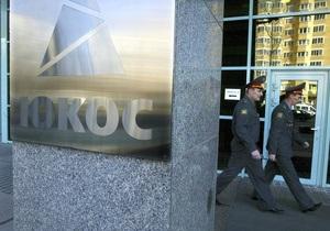 Ще одна справа ЮКОСа направлена до суду. Ходорковському обвинувачення не висувалися