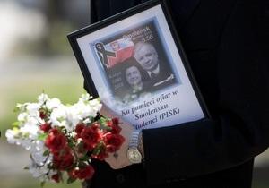 У Польщі згадують жертв авіакатастрофи під Смоленськом