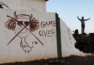 США покарають компанії, які співпрацювали з режимом Каддафі