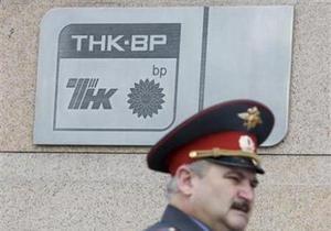 Ъ: ТНК-ВР уволит половину своих сотрудников в Украине
