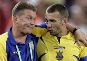 Блохін: Я не візьму Шевченка на Євро-2012 просто так
