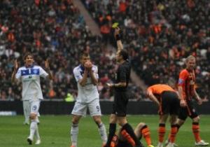 Динамо будет требовать переигровки матча с Шахтером