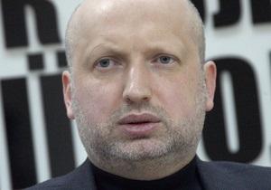 Турчинов вважає необхідним знайти замовників убивства Щербаня