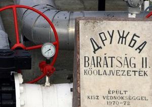 Россия претендует на полный контроль над белорусским участком нефтепровода Дружба
