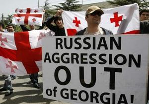 Грузія вийшла з договору з Росією про відкрите небо