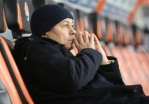 Луческу: На игру с Шахтером всегда назначают арбитра, с которым Динамо раньше побеждало