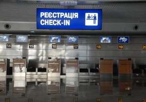 Аеропорт Бориспіль відкриє термінал D в травні