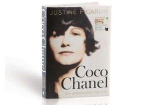 Корреспондент: Коко Шанель. 12 думок дизайнера про жінок, чоловіків і моду