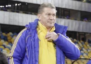 Блохин: В противостоянии Шахтера и Динамо буду болеть за украинцев