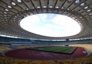 Журналіст L'Equipe: Не вірив, що НСК Олімпійський збудують вчасно