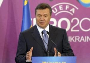 Янукович требует установить адекватные цены на номера в отелях во время Евро-2012