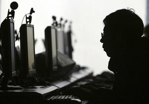 Сьогодні відзначають Міжнародний день інтернету